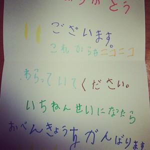 Img_20130915_093204