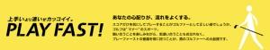 Photo_20200825162301