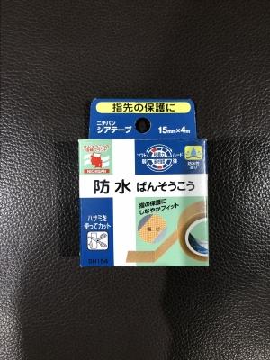 Photo_20210304220901